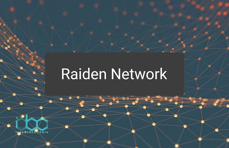 اتریوم و شبکه رایدن